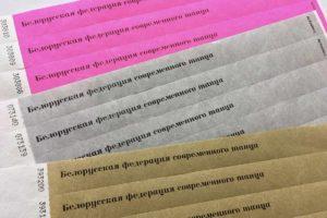 контрольные клубные бумажные браслеты ленточки для клубов в минске купить заказать