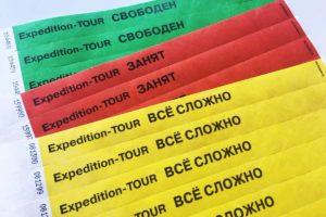 контрольные бумажные браслеты ленточки с бесплатной печатью лого в минске