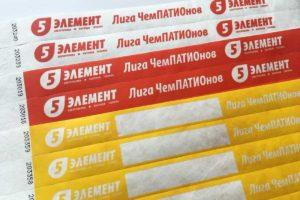 контрольные бумажные браслеты ленточки с полноцветной печатью лого в минске
