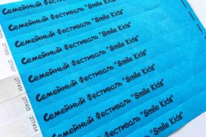 контрольные бумажные браслеты ленточки в минске купить заказатьvek dlya meropriyatyj v minske