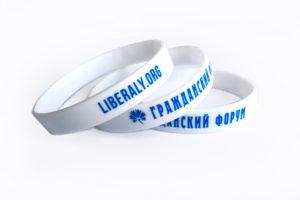 купить резиновые браслеты с нанесением в Минске